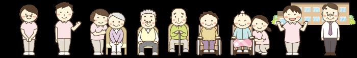 旭川市大雪 サービス付き高齢者向け住宅